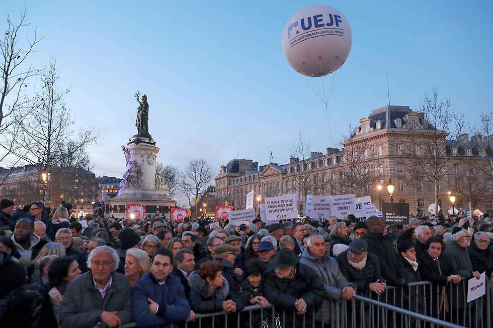 Protest against anti-Semitism in Paris (Photo: AFP)