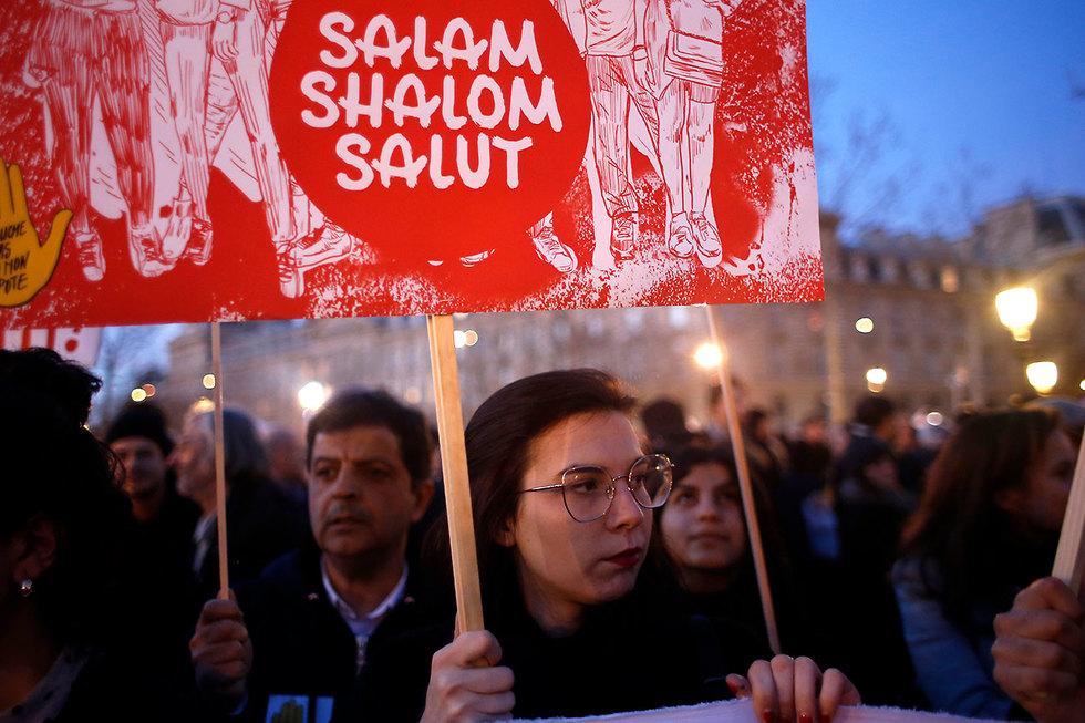 Protest against anti-Semitism in Paris (Photo: AP)