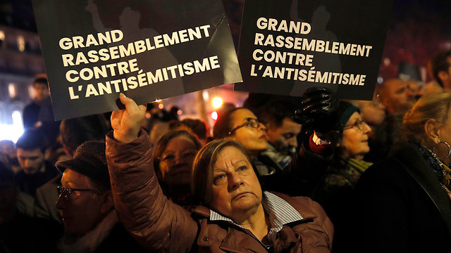 A rally in Paris to show solidarity with the Jewish community amid rising anti-Semitism in France  (Photo: AP)