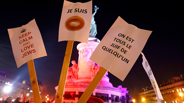 A Paris protest against anti-Semitism (Photo: AFP)