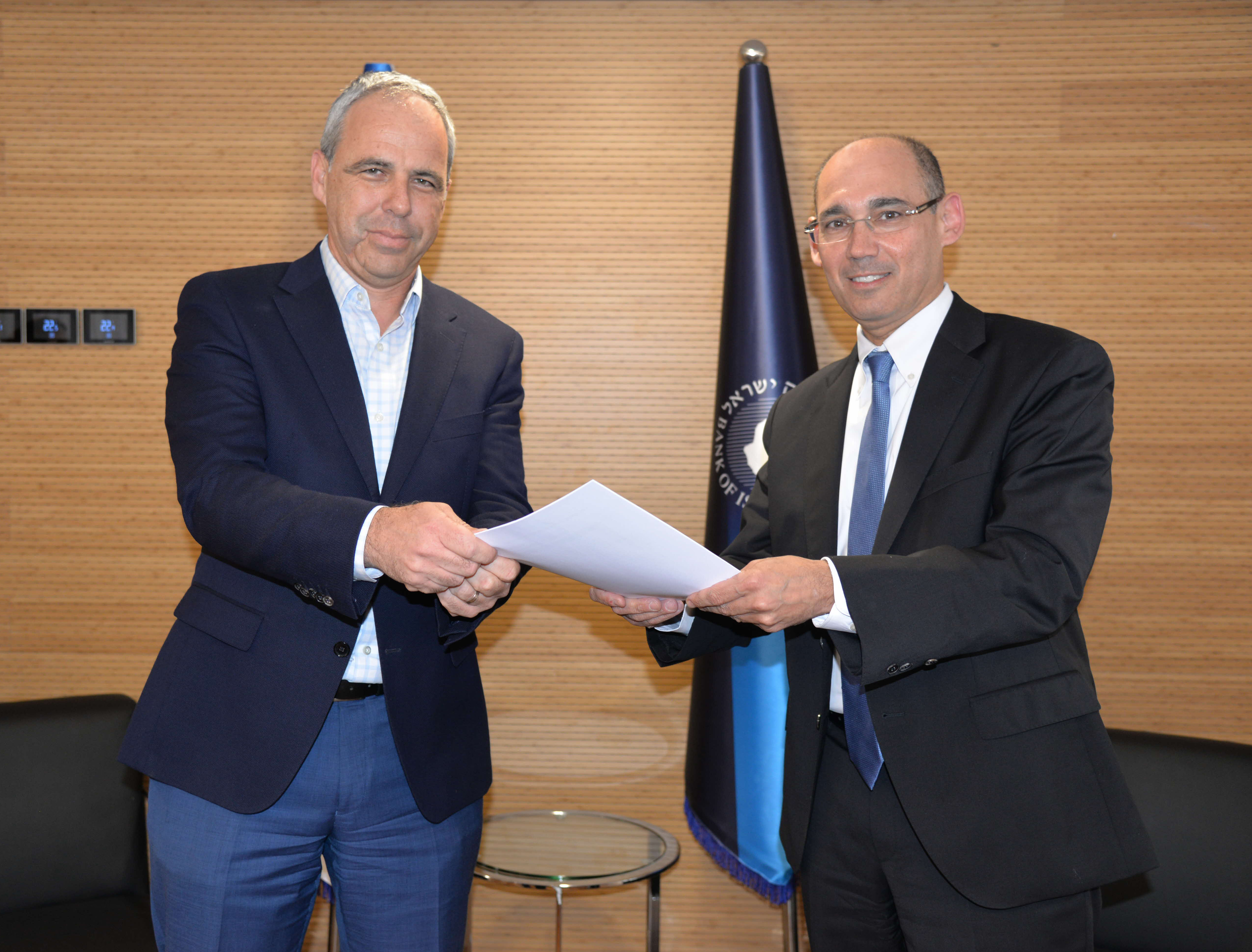 צילום: באדיבות דוברות בנק ישראל