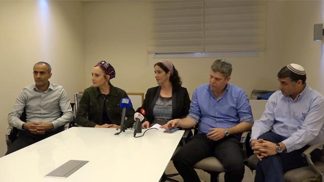 מסיבת עיתונאים של יפעת ארליך, המתנגדת לאיחוד בימין  (צילום: ליהי קרופניק)