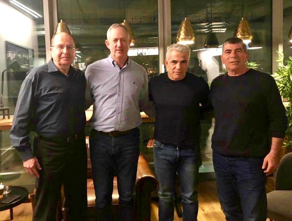 L-R: Moshe Ya'alon, Benny Gantz, Yair Lapid and Gabi Ashkenazi