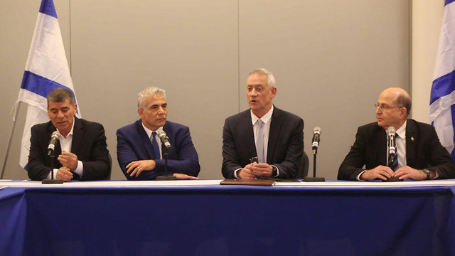 Ashkenazi, Lapid, Gantz and Ya'alon