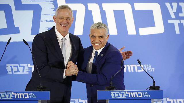 Benny Gantz and Yair Lapid (Photo: AFP)