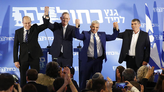 Blue and White leadership quartet (Photo: AFP)