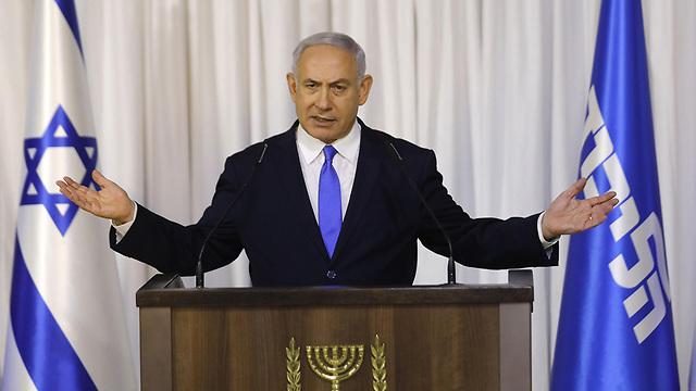 Netanyahu during his speech (Photo: AFP)