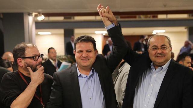 With fellow Arab  parliamentarian Ayman Odeh