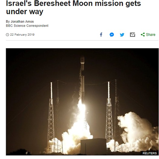 הכתבה ב-BBC