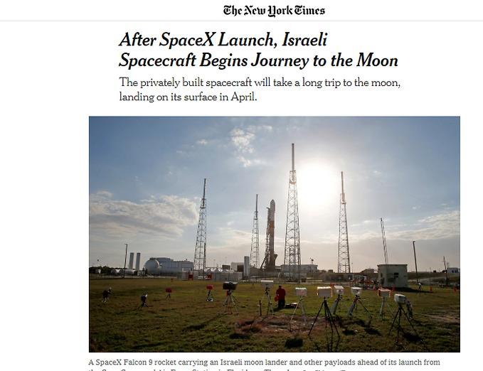 הכתבה בניו יורק טיימס