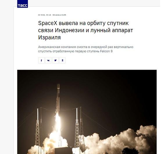 הכתבה בסוכנות הידיעות הרוסית TASS