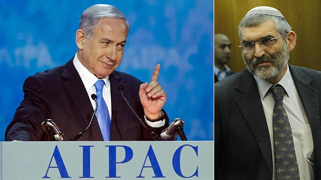 Benjamin Netanyahu and Michael Ben-Ari (Photo: Atta Awisat, AP)