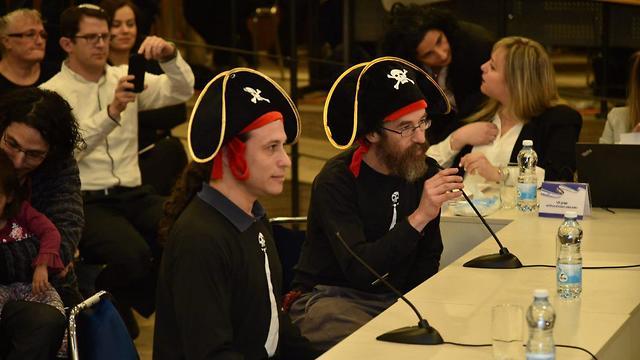 מפלגת הפיראטים (צילום: יואב דודקביץ')