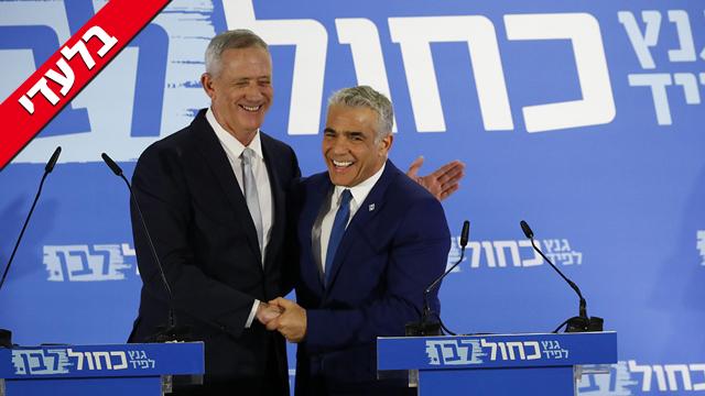 יאיר לפיד יש עתיד גני גנץ חוסן לישראל הסכם רוטציה (צילום: AFP)