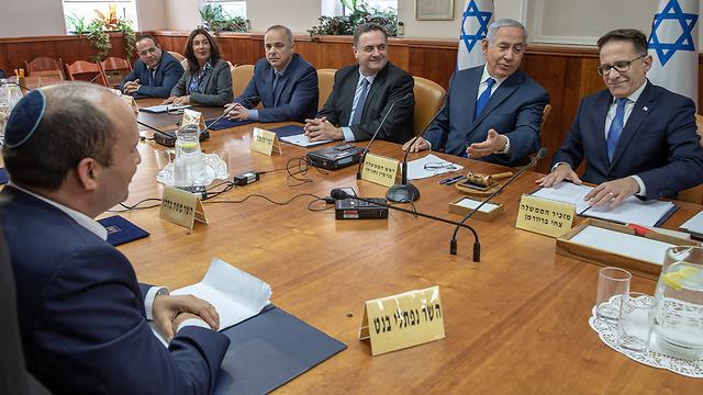 ישיבת ממשלה (צילום: אמיל סלמן)