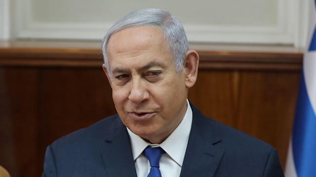 ישיבת ממשלה (צילום: AFP)