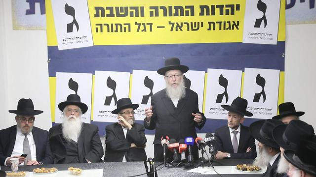 Litzman speaks in the ultra-Orthidix city of Bne Brak ahead of the April 9 elections (Photo: Motti Kimchi)