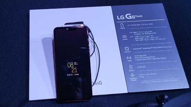 LG G8 (צילום: דניס ויטצ'בסקי)