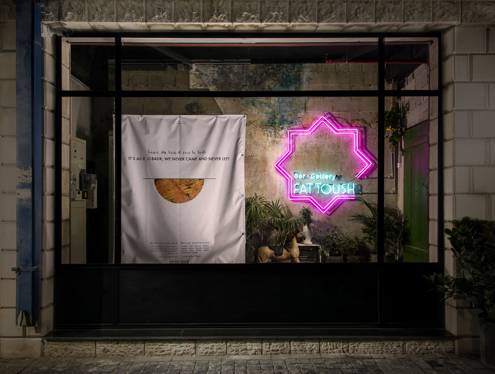 מהרחוב נראית הכניסה כחלון ראווה, שבו מתנוססות לצד הלוגו כרזות מתחלפות של התערוכות והאירועים שמתקיימים במקום. ''פטוש'' הוא אח צעיר למסעדה ותיקה הנושאת אותו שם, של היזם ודיע שחבראת. ''העיצוב מושפע מהסביבה רבת הניגודים'', מסביר האדריכל כפיר גלאטיה-אזולאי (צילום: מושי גיטליס)