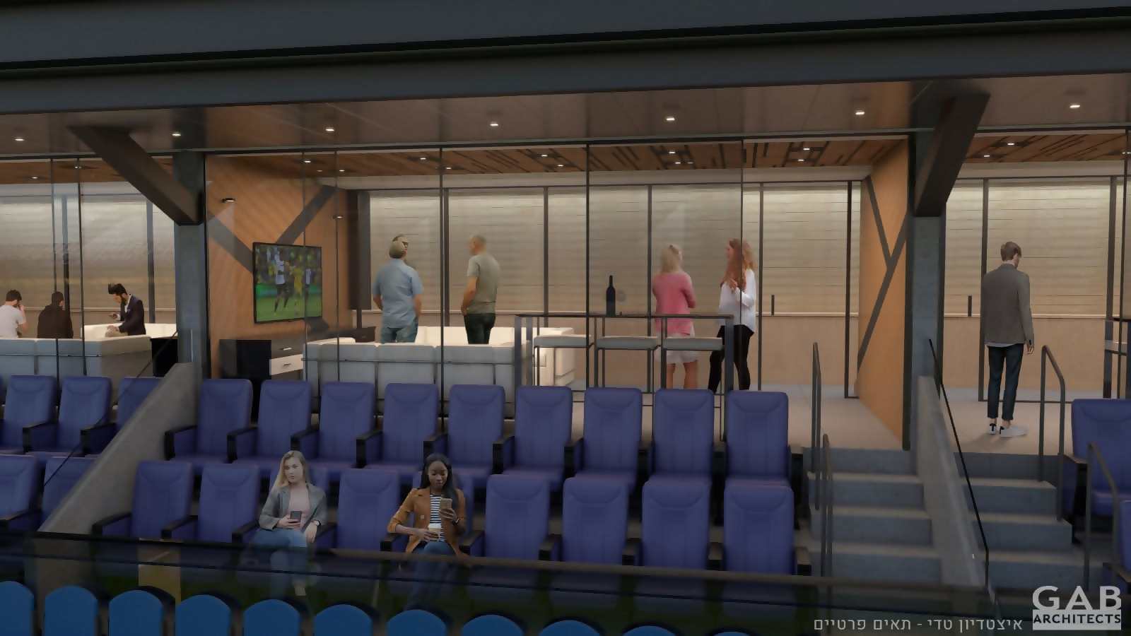 קירוי אצטדיון טדי (צילום: משרד אדריכלים גולדשמיט, ארדיטי, בן נעים)