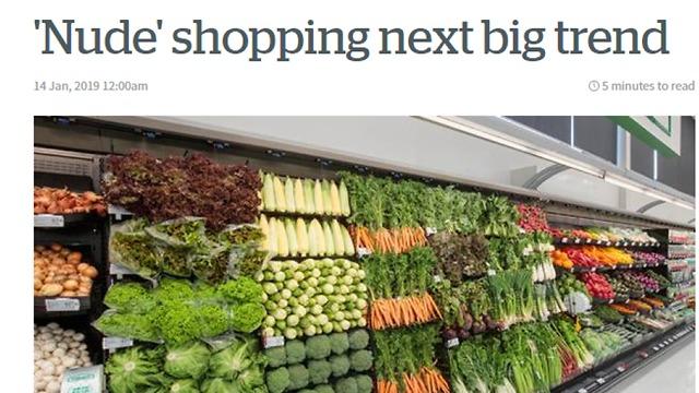 ירקות פירות אריזות פלסטיק (צילום מסך)