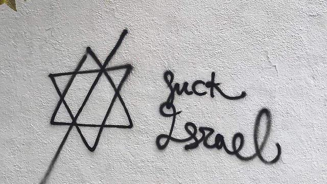 Graffiti outside the home of Angel Mas