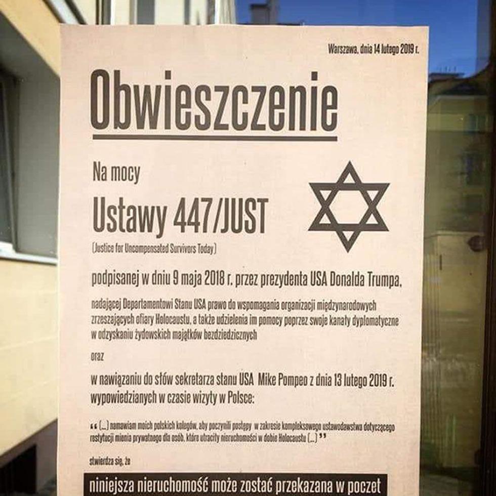 אנטישמיות בוורשה ()