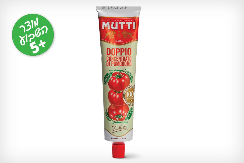 אריזה גאונית. MUTTI, רסק עגבניות איטלקי, ארוז בשפופרת (צילום: דן לב)