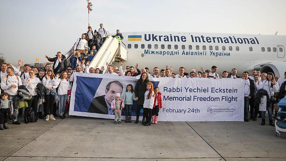 New immigrants arriving from Ukraine (Photo: Noam Moskovich)