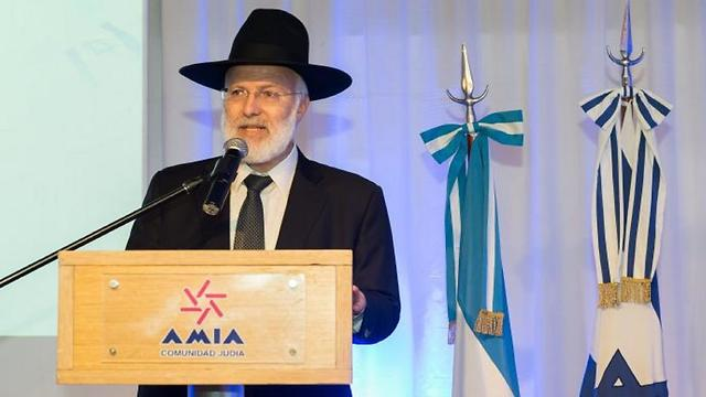 Rabbi Gabriel Davidovich (Photo: AMIA)