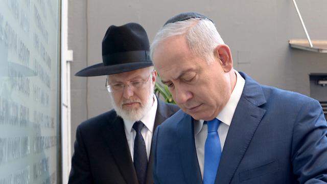 Rabbi Davidovich with PM Netanyahu