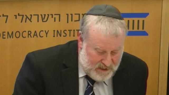 Attorney General Avichai Mandelblit (Photo: Israel Democracy Institute)