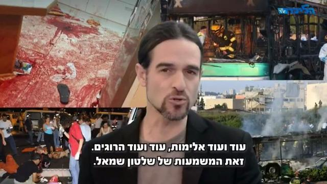 Ivri with a backdrop of images from terror attacks: 'More and more violence, more and more dead—this is what a left-wing government means.' (Photo: Likud TV)