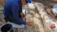 Photo: Galeb Abu Diab, Antiquities Authority