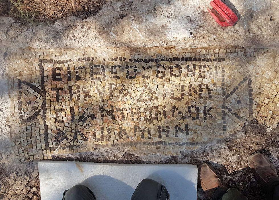 Мозаика с самаритянским благословением. Фото: Ралеб Абу-Диаб, Управление древностей (Photo: Galeb Abu Diab, Antiquities Authority)