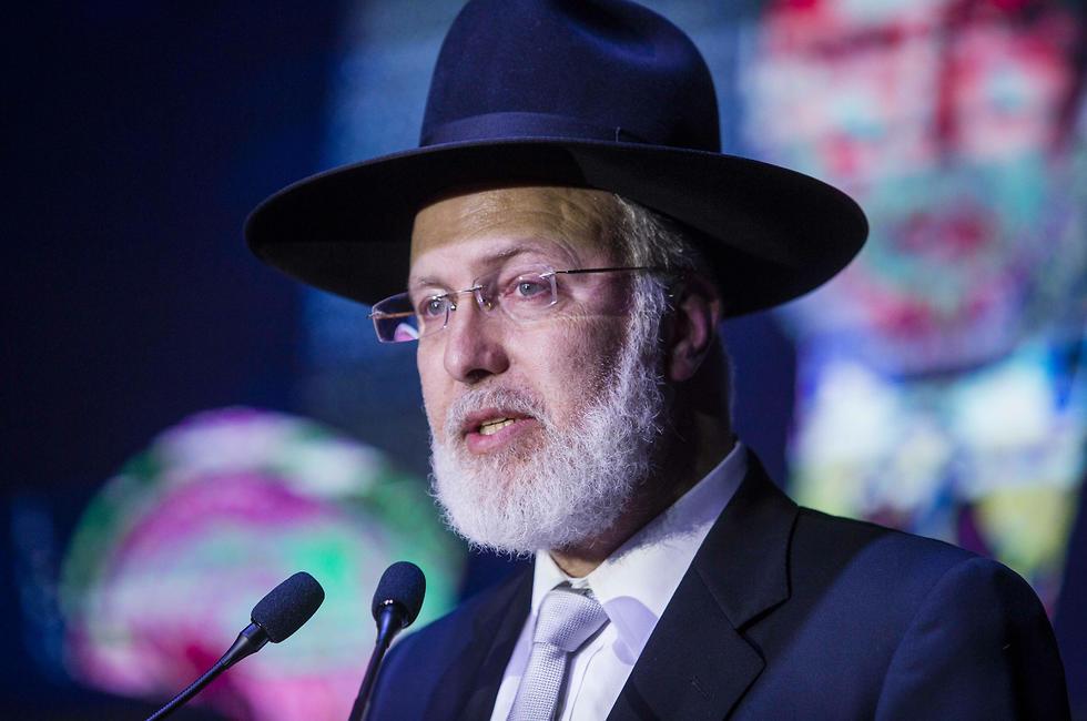 Rabbi Gabriel Davidovich (Photo: AP)