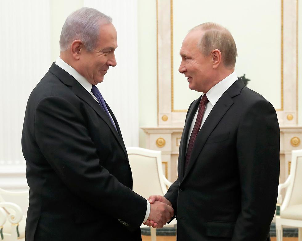 Нетаниягу и Путин. Фото: АР