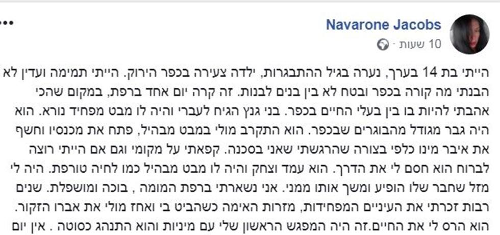 Nava Jacobs' post
