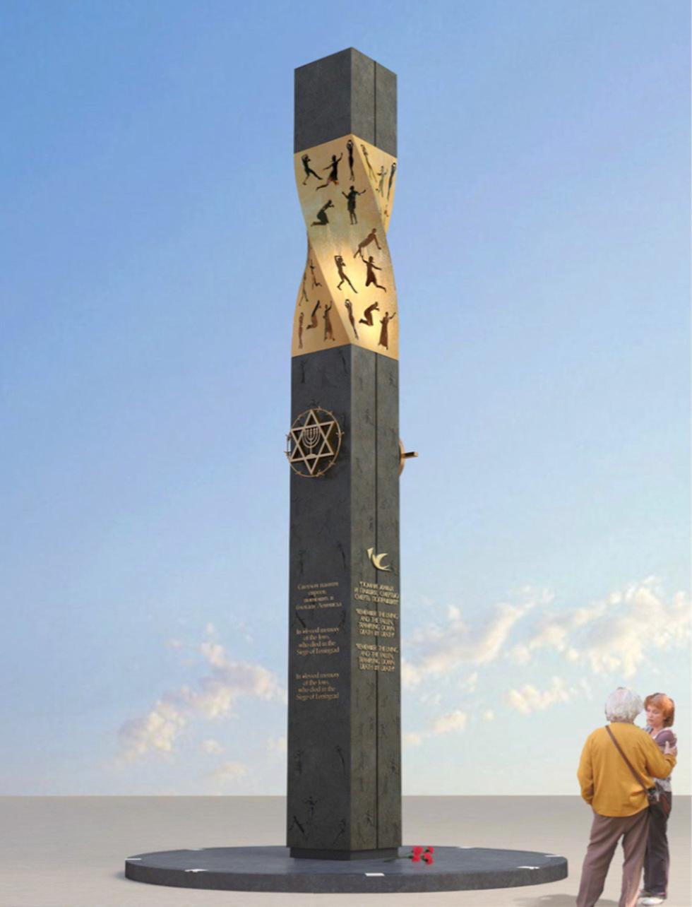 Памятник блокадникам и защитникам Ленинграда в Иерусалиме. Фото: EAJC