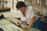 צילום: אוסף ארנונה אקלסרוד