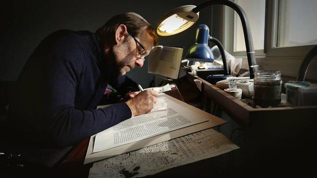 משה פייגלין (צילום: אורי דוידוביץ')