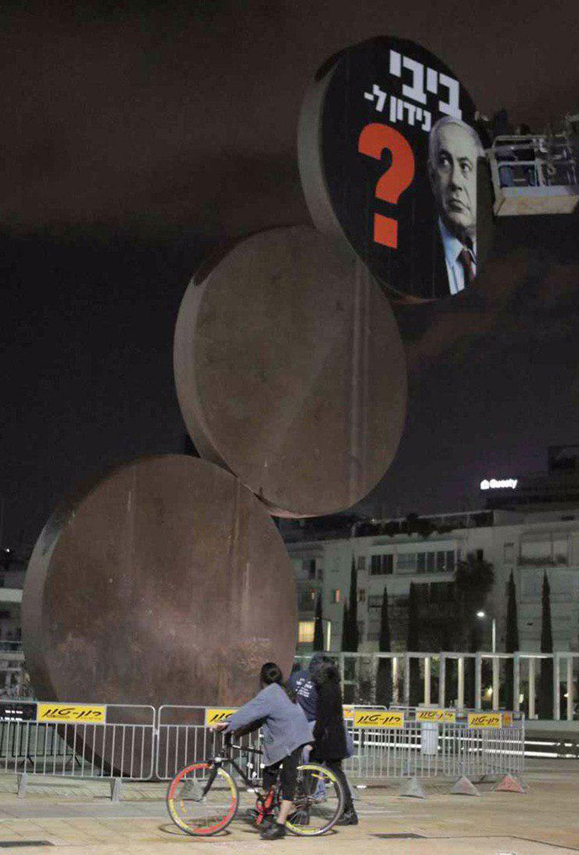 פעילות מחאה של צעירי העבודה בכיכר הבימה נגד רה