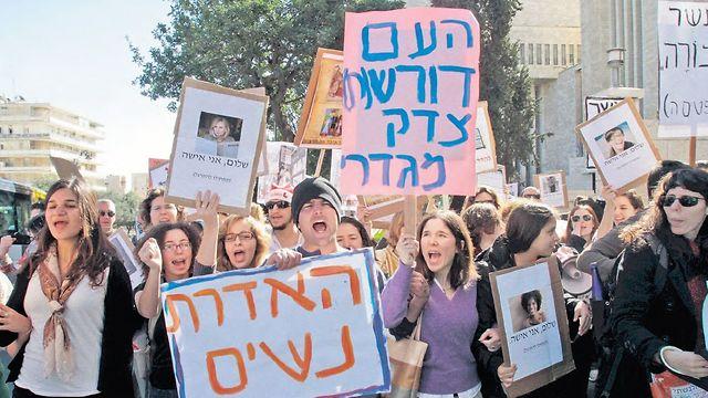 Women and men demonstrating against gender segregation