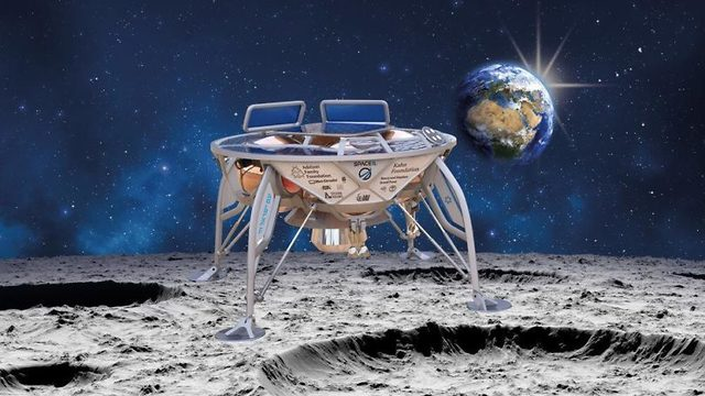 An artist's rendition of the Beresheet spacecraft on the lunar surface. (Photo: SpaceIL)