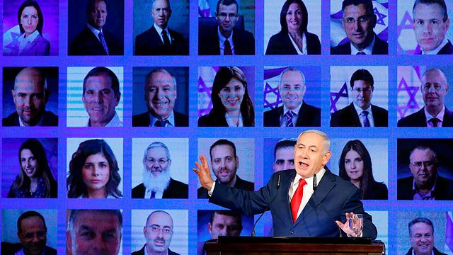 השקת קמפיין הליכוד (צילום: AFP)