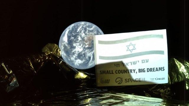 """""""Берешит"""" делает селфи на пути к Луне. Фото: SpaceIL"""