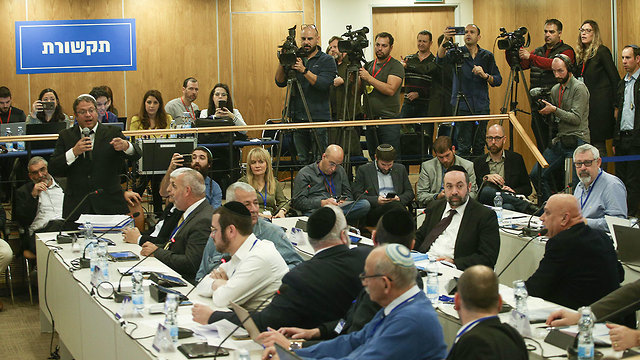 Elections committee (Photo: Ohad Z)