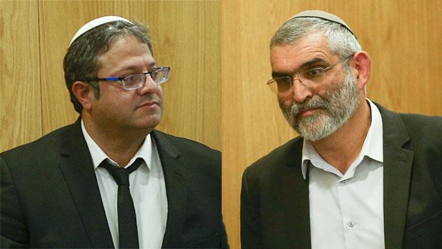 Ben-Gvir and Ben-Ari (Photo: Ohad Zwigenberg)