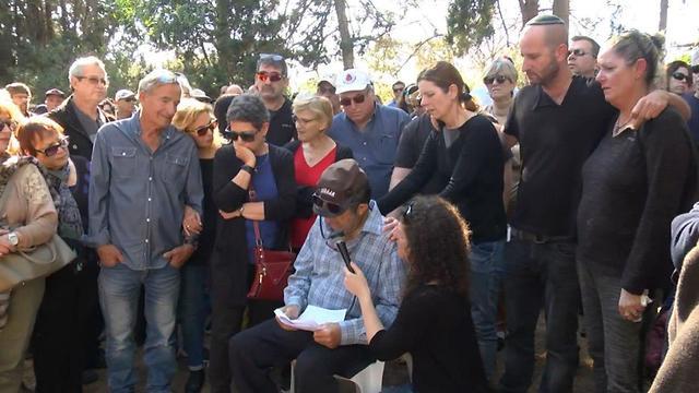הלוויה דינה פורת  (צילום: עמית הובר)