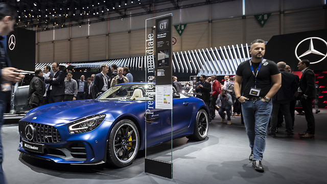 מרצדס AMG GT R ()